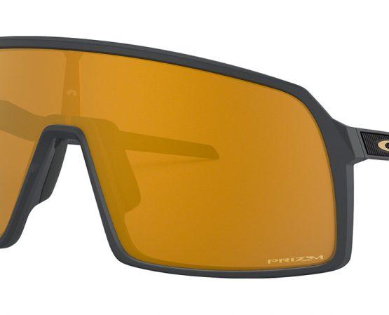 Gafas Que usa Egan Bernal Oakley Sutro